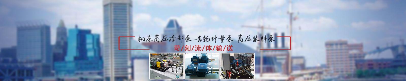 吉林省瓦那机电设备有限公司