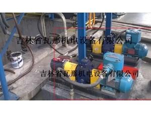 高壓漿料泵-高壓輸送漿料